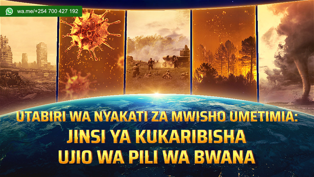 Utabiri wa Nyakati za Mwisho Umetimia: Jinsi ya Kukaribisha Ujio wa Pili wa Bwana
