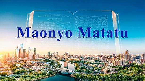 Maonyo Matatu